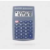 Калькулятор карманный SKAINER SK-121II, 8 разрядный., пластик, 64x98,5x13мм, серый (50/200) (SK-121I
