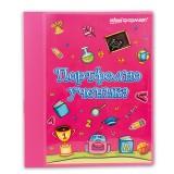Папка-портфолио А4 schoolФОРМАТ, 20 файлов, пластиковая, 2 кольца, розовая (30) (ПРУ-Р) (150990)