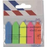 Закладки пластиковые ATTOMEX, с липким слоем, 12ммх45мм, 5цв. по 20л., неоновые, в блистере (2011700