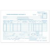 Товарно-транспортная накладная/А4х2/100/офсет (130135)