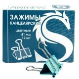 Зажимы для бумаг SPONSOR, 41 мм, цветные (ЦЕНА ЗА 12 ШТ) (12/1296) (SBC41C) (C06223)