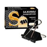 Зажимы для бумаг SPONSOR, 51 мм, черные (ЦЕНА ЗА 12 ШТ) (12/720) (SBC51) (C06219) (C15679)