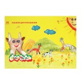 Альбом для рисования КАЛЯКА-МАЛЯКА А4 40 листов, мел. карт., 100 г/м2, скоба (35) (AKM40) (047332)