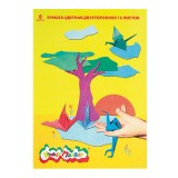 Набор цветной бумаги А4 КАЛЯКА-МАЛЯКА, 2-сторон., 8 цв., 16 л. (40) (БЦДКМ16_) (109088)