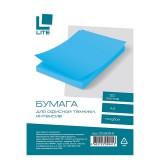 Бумага LITE A4 50л/пач 70 гр интенсив голубой (CPL50CIN-B) (176657)