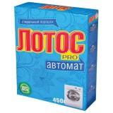 Стиральный порошок ЛОТОС PRO, автомат, 450 г (604634)