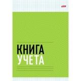 Книга канцелярская А4 96л. клетка ХАТБЕР