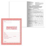 Медицинская карта ребенка BRAUBERG А4/16/офсет, 198х278 мм, картонная обложка, красный (130190)