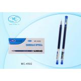 Ручка гелевая BASIR одноразовая, 0,5 мм, синяя (12/1152) (МС-4592/син.)