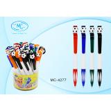 Ручка шариковая автоматическая BASIR
