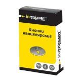 Кнопки inФОРМАТ, 10мм, 100шт/уп, металлические (198) (DPM10-100) (039953)
