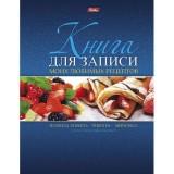 Книга для записи кулинарных рецептов А5 ХАТБЕР