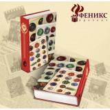 Декоративная шкатулка из  МДФ ФЕНИКС-ПРЕЗЕНТ