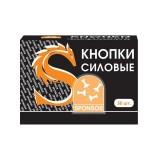 Кнопки SPONSOR, 50шт/уп, пласт., короб., европ.. ассорти  (SPP01P (C09602)