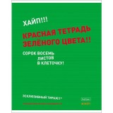 Тетрадь А5 48 л. клетка ХАТБЕР