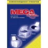 Этикетки самоклеющиеся MEGA Label, 64 шт. на листе А4, 48,5*16,9мм (100 листов) (10) (73579)