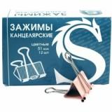 Зажимы для бумаг SPONSOR, 51 мм, цветные (ЦЕНА ЗА 12 ШТ) (12/720) (SBC51C) (C06224)