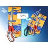 Ножницы офисные TUKZAR, 250мм, пластиковые, с резиновыми вставками (12/120) (TZ 95)