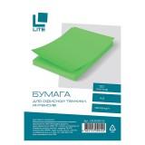 Бумага LITE A4 50л/пач 70 гр интенсив зеленый (CPL50CIN-Gr) (176658)