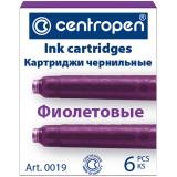 Чернильный патрон  CENTROPEN, фиолетовый (6/60/12000) (0190686) (0019/06)
