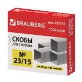 Скобы BRAUBERG, №23/15 (1000шт/уп) (227716)