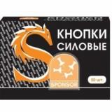 Кнопки SPONSOR, 50шт/уп, силовые (10/500) (SPP01) (C09601)