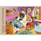 Альбом для рисования ХАТБЕР А4 8 листов