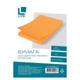 Бумага LITE A4 50л/пач 70 гр интенсив оранжевый (CPL50CIN-Or) (176659)