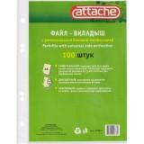 Файлы А5 ATTACHE, 30мкм, 100шт/уп. (1/20) (73603)