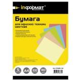 Бумага inФОРМАТ MIX А4/80 г/м2/100л.., 5 цв., пастель (20) (CP4080C-100) (063215)