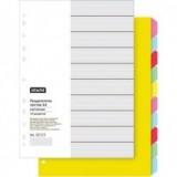 Разделитель А4 ATTACHE, 1-20 листов, цветной картон (1/25) (327175)