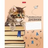 Дневник читательский ХАТБЕР А5