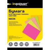 Бумага inФОРМАТ NEON MIX А4/80 г/м2/20л., 5 цв., ассорти (10) (CP4080CNE-100) (155878)