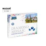 Алмазная мозаика MAZARI