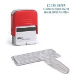 Штамп самонаборный COLOP, пластиковый, 3стр. Pr.C20/3-Set 38х14 (1) (аналог 4911/DB) (Printer20/3-SE