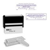 Штамп самонаборный COLOP, пластиковый, 7/5стр. Pr.45-Set-F 25х82мм рам. (25) (4925/DB,4928/DB) (Prin