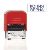 Штамп стандартный COLOP Pr. C20 3.45 со сл.