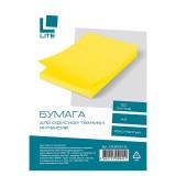 Бумага LITE A4 50л/пач 70 гр интенсив ярко-желтый (CPL50CIN-Ye) (176660)