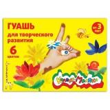 Краски Гуашь КАЛЯКА-МАЛЯКА, 17 мл, 6 цв. (24) (ГКМ06/17) (045991)