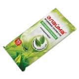 Салфетки влажные ЛАЙМА, с экстрактом зеленого чая, универсальные,  (15 шт./уп) (125956)