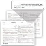 Путевой лист груз.автомобиля А4х2/100/газетка,198х275мм, ненумерованные (130137)