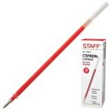 Стержень гелевый STAFF, 135 мм, евронаконечник, узел 0,5 мм, линия 0,35 мм, красный (100/50/4000) (1