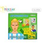 Альбом для творчества TUKZAR