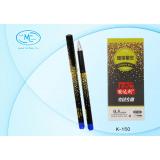 Ручка гелевая BASIR черн.корпус срисунком зол. россыпь, 0,5 мм, синяя (12/864) (К-150/син.) (K150/си