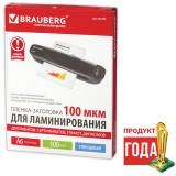 Пленка для ламинирования BRAUBERG A6, 100 мкм, 100 шт. (531785)