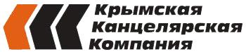 Крымская Канцелярская Компания